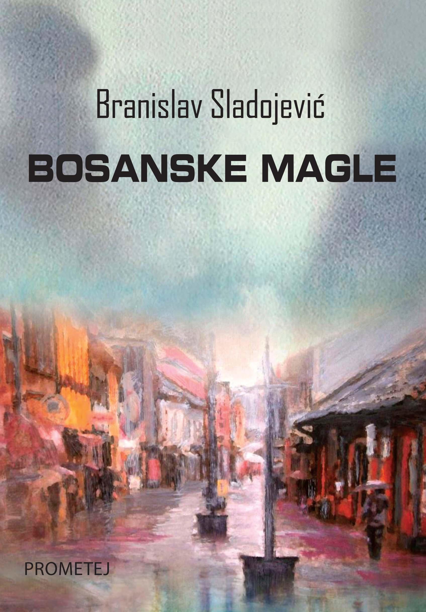Босанске магле