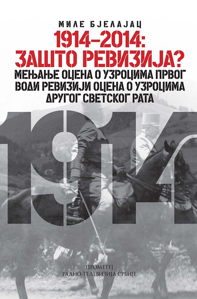 1914–2014: Zašto revizija? – menjanje ocena o uzrocima Prvog vodi reviziji ocena o uzrocima Drugog svetskog rata