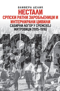 NESTALI – srpski ratni zarobljenici i internirani civili – sabirni logor u Sremskoj Mitrovici (1915–1916)