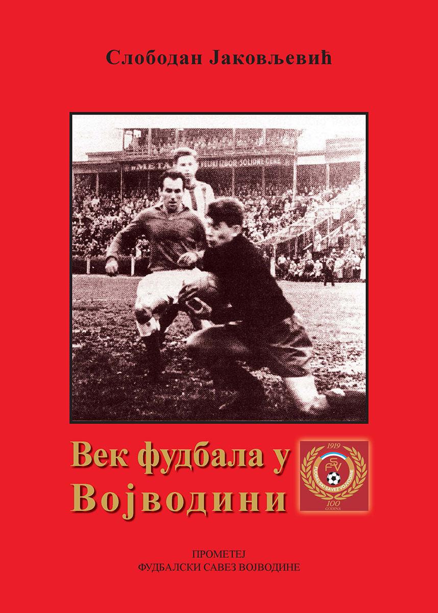Век фудбала у Војводини