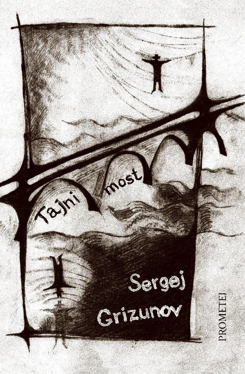 Tajni most