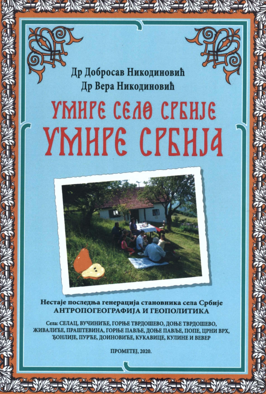 Umire selo Srbije, umire Srbija