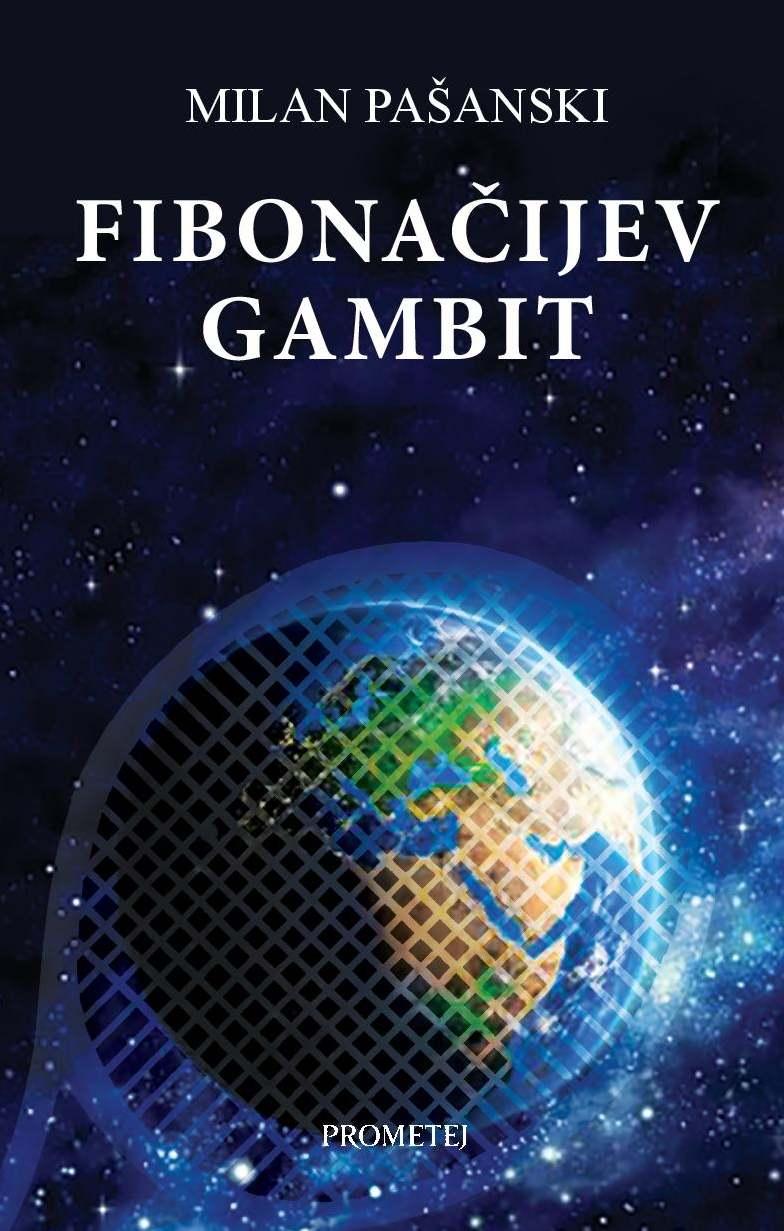 Фибоначијев гамбит
