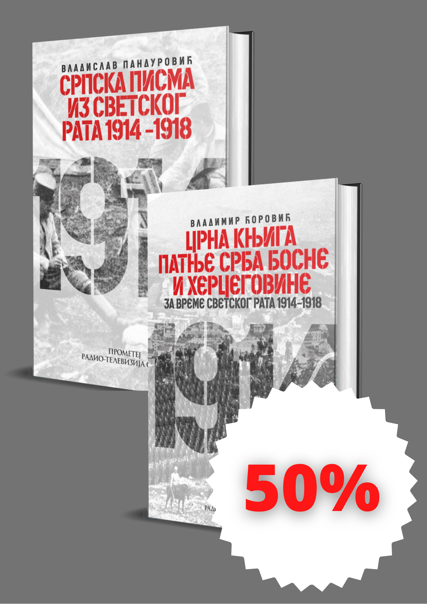 Veliki rat izbliza – komplet od 2 knjige