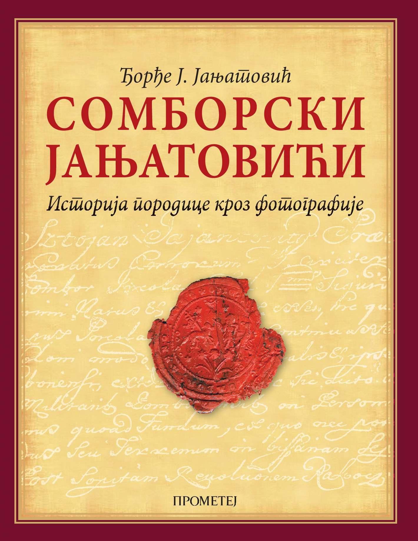 Сомборски Јањатовићи – Историја породице кроз фотографије