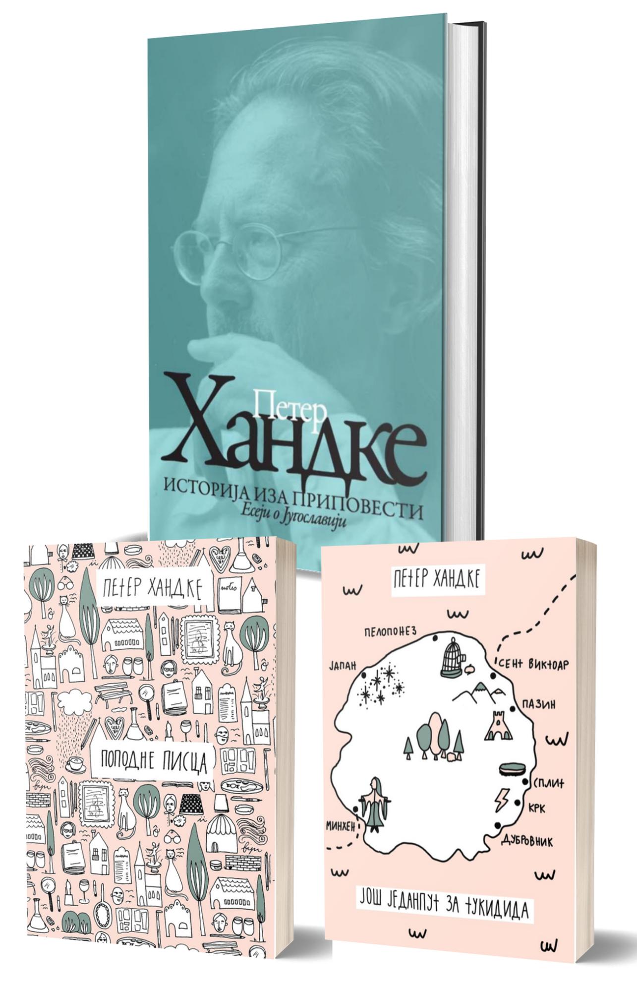 Tri knjige Petera Handkea