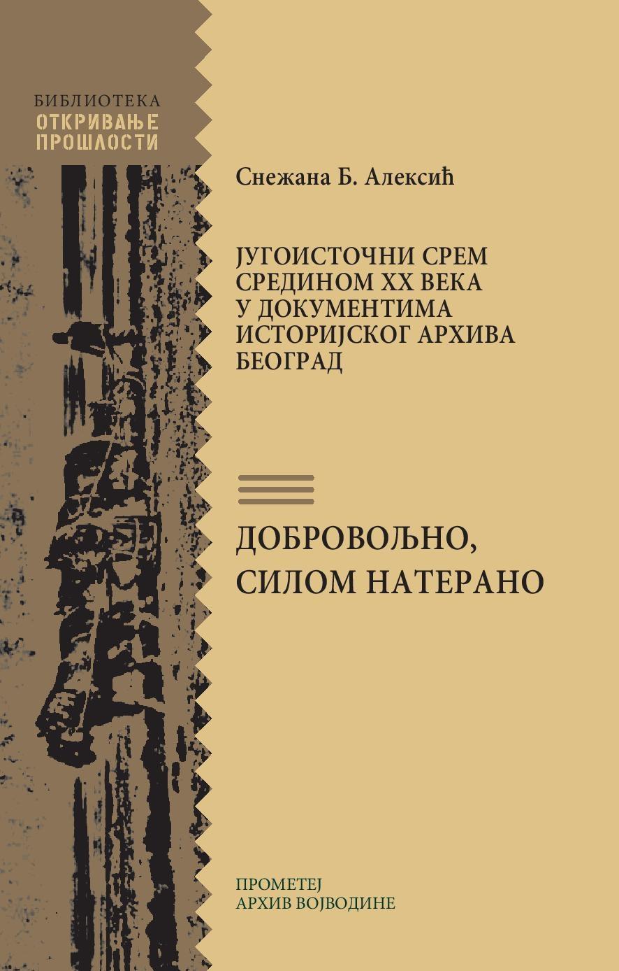 Dobrovoljno, silom naterano – jugoistočni Srem sredinom XX veka u dokumentima Istorijskog arhiva Beograda