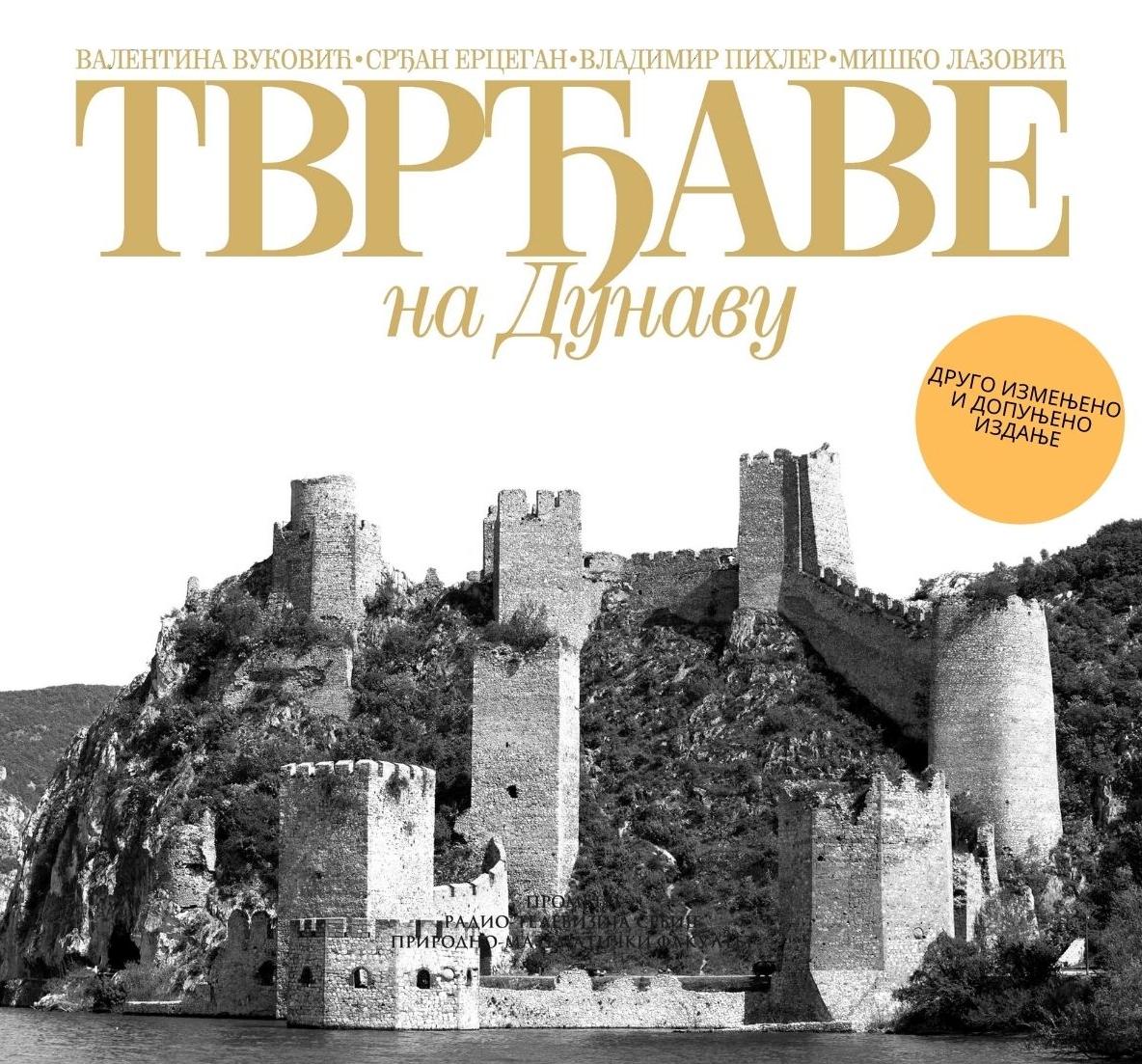 Tvrđave na Dunavu 2. izmenjeno i dopunjeno izdanje