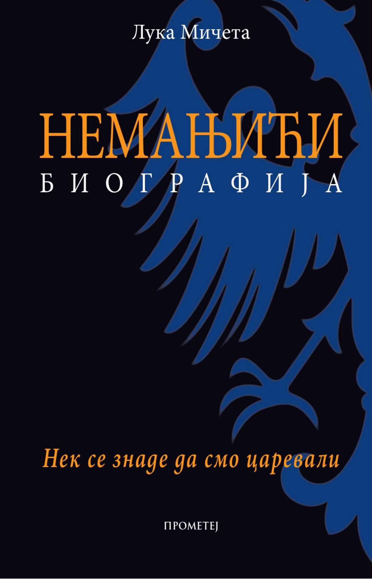 Nemanjići – biografija