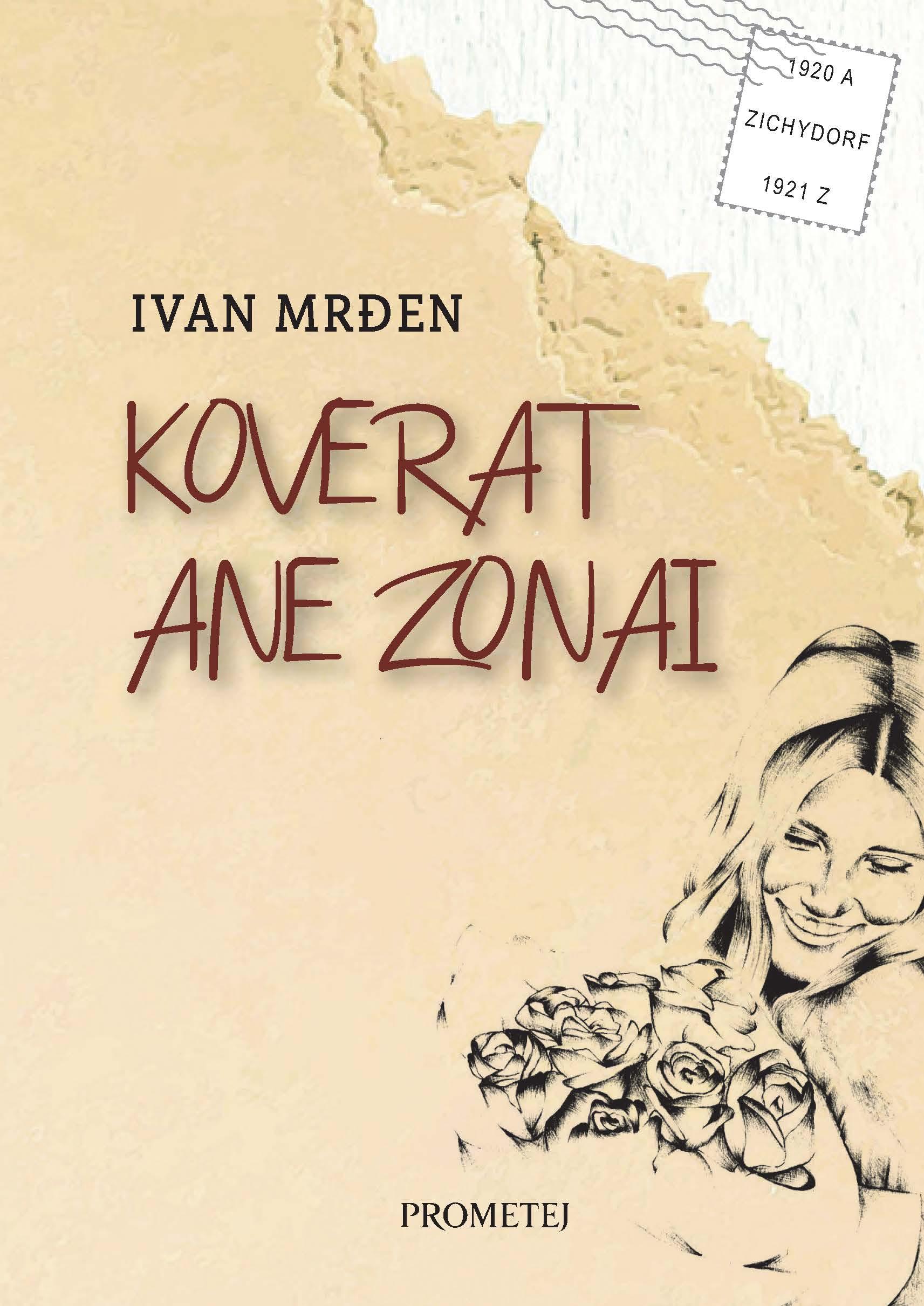 Коверат Ане Зонаи
