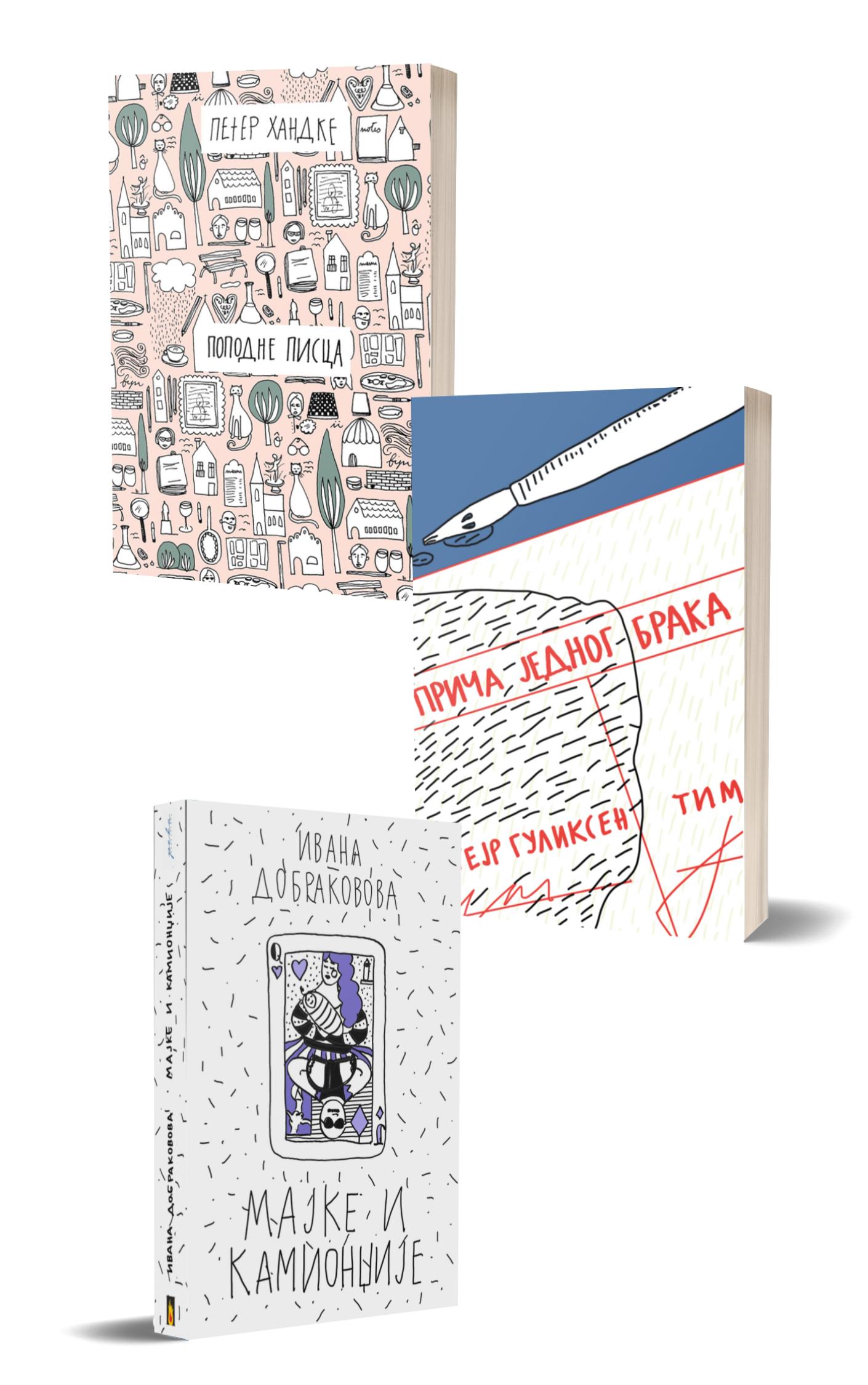 Река – пакет 3
